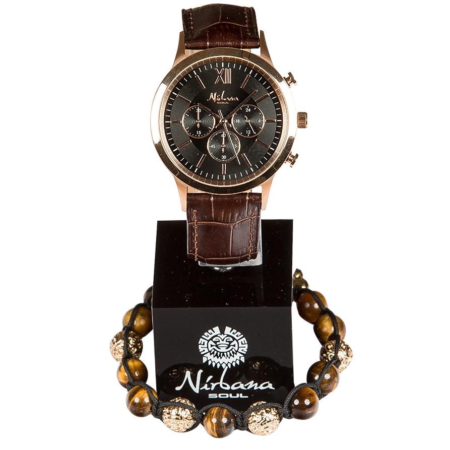Exclusive Black Ur + Kastor armbånd